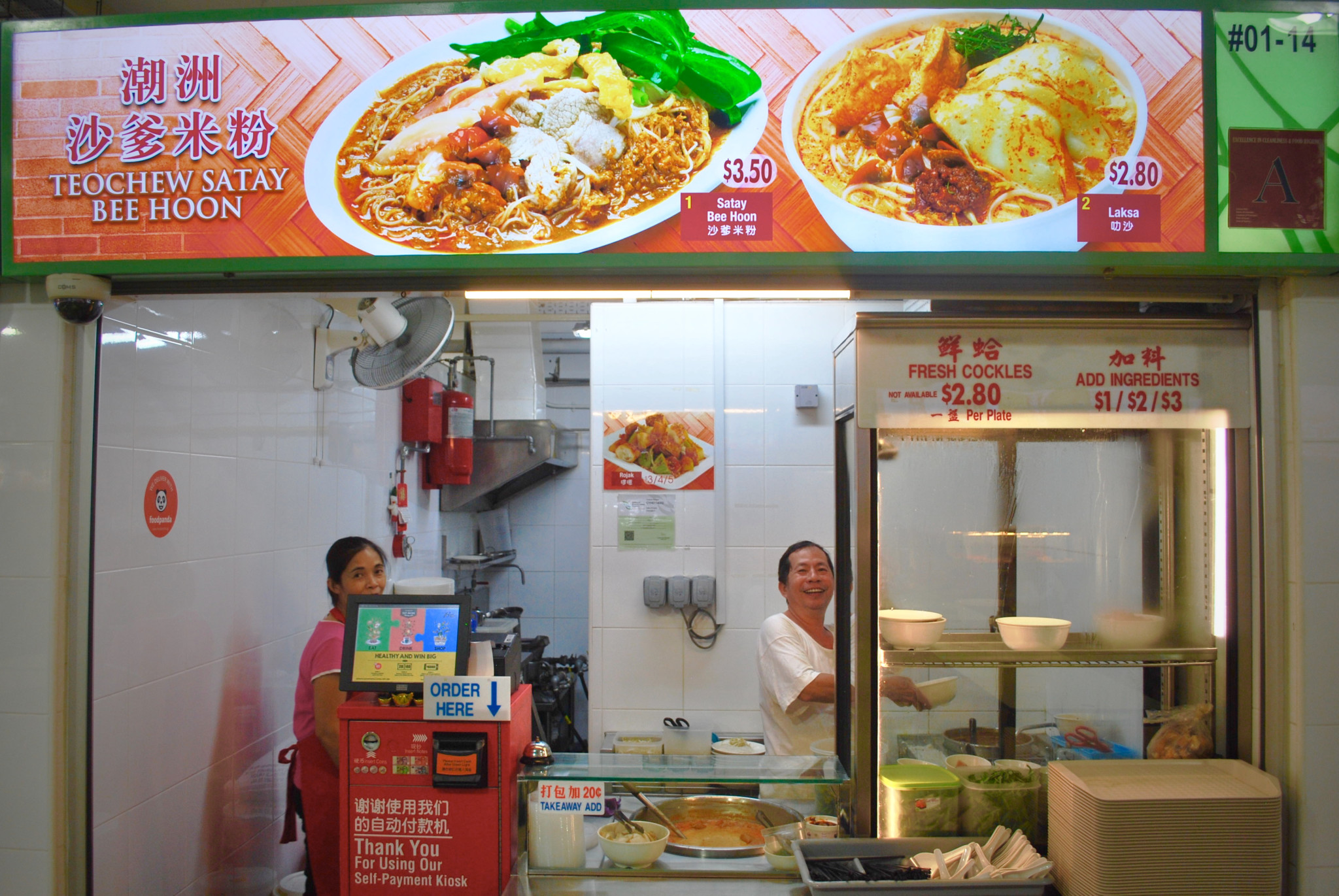 hawker centers in singapore cultural studies essay This research essay aims to explore singapore hawker centre and the hawking profession as  sociology and heritage studies,  of the final research paper.