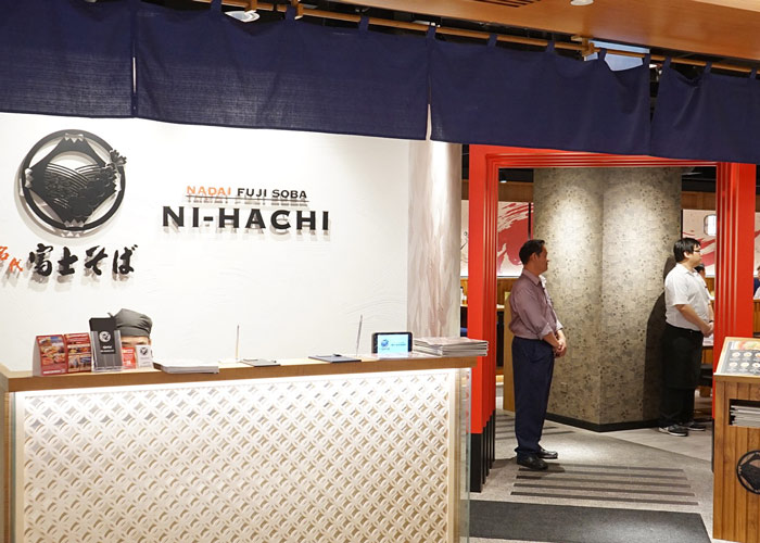 Nadai Fujisoba Ni-Hachi is located at 100AM Mall